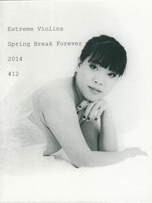 zine cover: photo of person with bangs wearing what might be a prom dress?